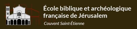 Ecole biblique et archéologique française de Jérusalem